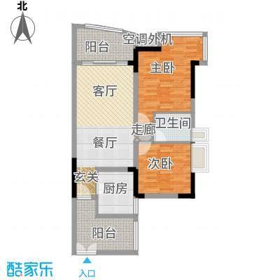 长安麒麟公馆74.69㎡1、4、6、7面积7469m户型