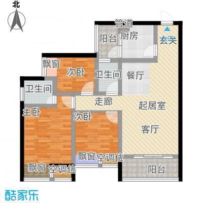千山美林90.53㎡三期18、19号楼标准层5号房户型