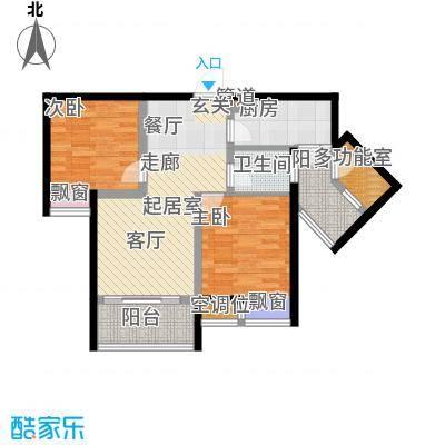 千山美林77.05㎡三期18、19号楼标准层4号房户型