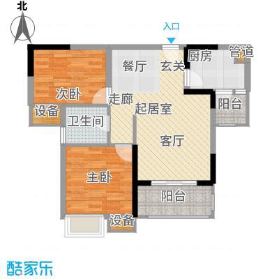 明华龙洲半岛四期老街古镇77.26㎡一期3、4、5栋标准层6号户型