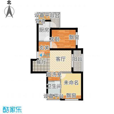 世纪金马MINI时代68.50㎡一期5、6号楼标准层02户型