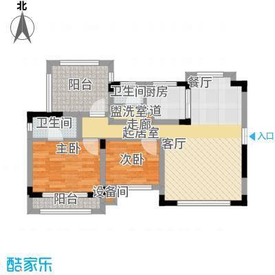 江山领秀92.00㎡一期1号楼标准层洋房A2户型
