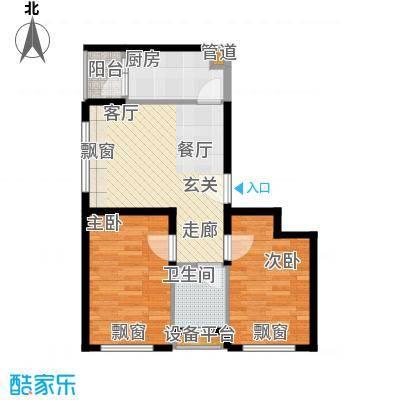 世纪金马MINI时代68.29㎡一期5、6号楼标准层04户型