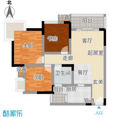 东邦城市广场70.22㎡三期13号楼标准层1/3号房户型