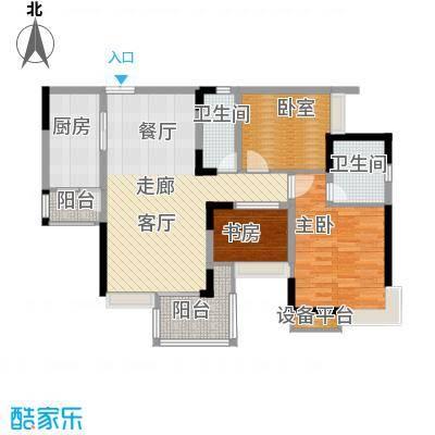 锦上华庭北区观苑90.00㎡一期1、2、3号楼标准层2、3号房户型