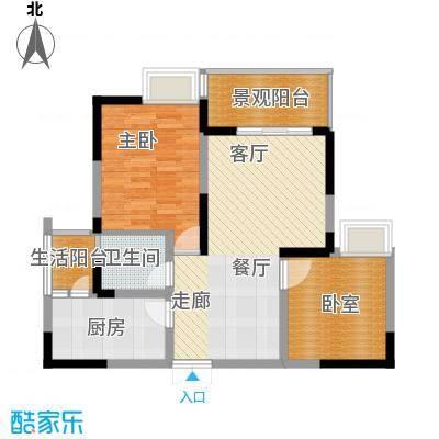 锦上华庭北区观苑75.93㎡二期4/5栋标准层4号房户型
