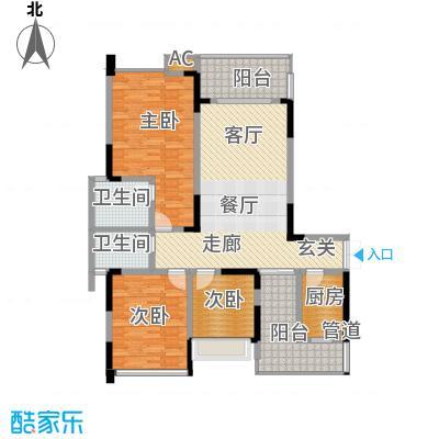 中渝爱都会122.83㎡9号楼D32面积12283m户型