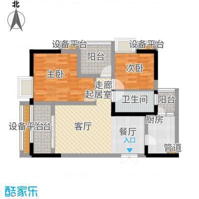 中冶重庆早晨67.97㎡1期2-3号楼标准层2-3号房户型