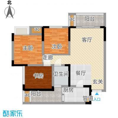 斗十千溯园93.56㎡一期3、4号楼标准层3、4号房户型