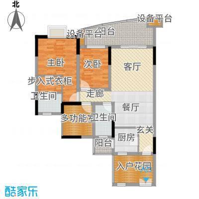 瀛嘉帝逸城117.49㎡一期15号楼标准层M3户型