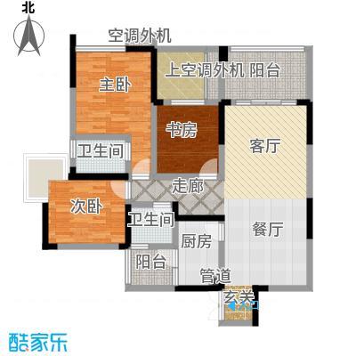 雅瑞阁青山河畔115.68㎡1期2、3号楼标准层B户型
