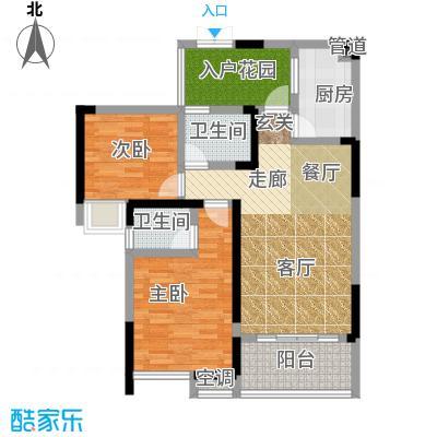 雅瑞阁青山河畔88.01㎡1期2、3号楼标准层C户型