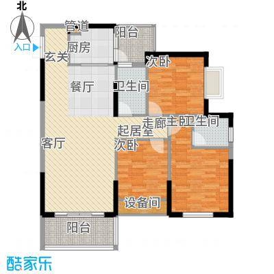 桓大东方国际118.51㎡一期6号楼标准层C户型