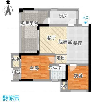 合川德润世家78.79㎡一期4号楼标准层B3户型