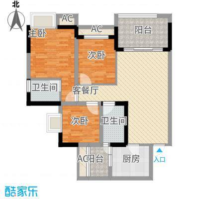 合川德润世家89.56㎡一期4号楼标准层C2户型
