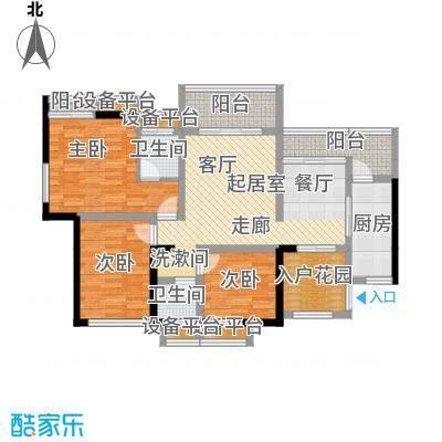 合川德润世家105.94㎡一期3号楼标准层E1户型