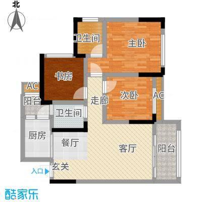 科艺花漾年96.49㎡二期花园电梯5号楼洋房标准层D1户型