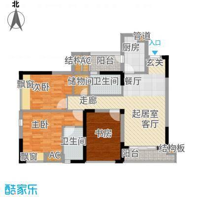 东原锦悦75.00㎡5-1装修平面面积7500m户型