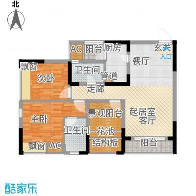 东原锦悦76.90㎡A面积7690m户型