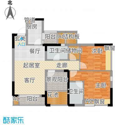 东原锦悦76.37㎡F面积7637m户型