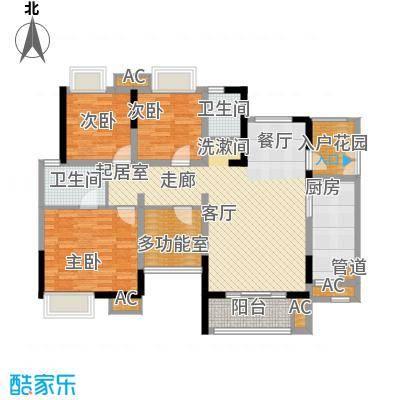 绿云国际纺织服装城123.53㎡绿云・国际纺织服装城一期5号楼标准层2/5号房户型