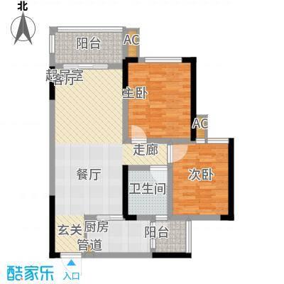 金科公园王府大户人家84.52㎡二期D2栋标准层7号房户型