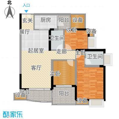 中渝山顶道国宾城98.00㎡二期8号楼标准层B2户型