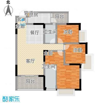 泰吉滨江二期岭澜105.40㎡一期C7栋标准层1、2号房(售完)户型