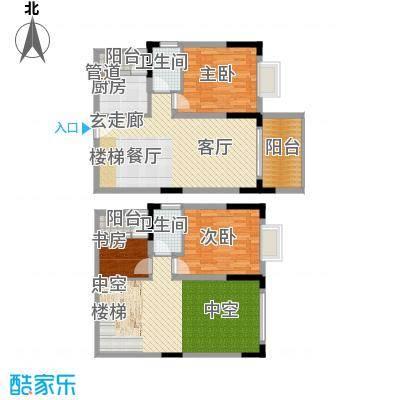 泰吉滨江二期岭澜96.65㎡一期A5、A6栋标准层2号房(售完)户型