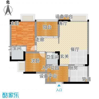 泰吉滨江二期岭澜81.57㎡一期A5、A6栋标准层1、6号房(售完)户型