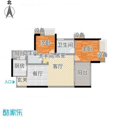 中渝山顶道国宾城79.00㎡二期8号楼标准层B5户型