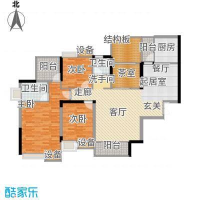 中渝山顶道国宾城117.12㎡三期2、9号楼标准层F2户型