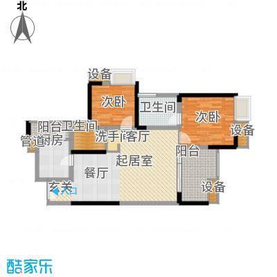 中渝山顶道国宾城79.73㎡二期7号楼标准层c5户型