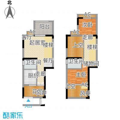 浩博方山境95.00㎡二期9号楼3、4号房标准层户型
