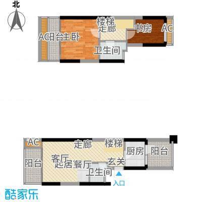 鹏润蓝海69.16㎡A2-J面积6916m户型
