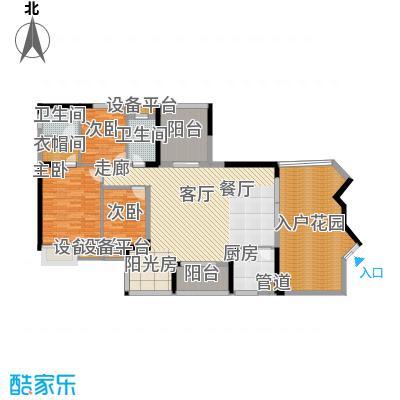 东海岸123.37㎡B14#-4面积12337m户型