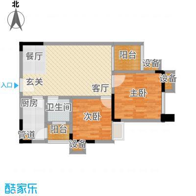 华宇金沙港湾58.35㎡E栋2-33层7面积5835m户型
