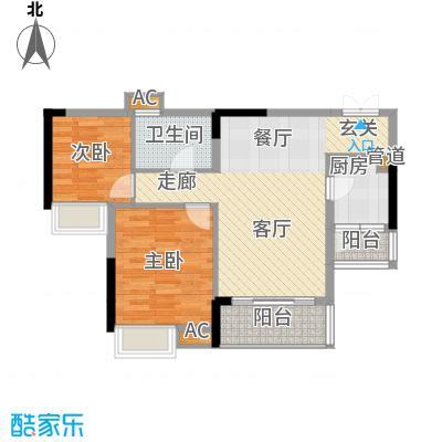 华宇北城中央63.35㎡15号楼2单元面积6335m户型
