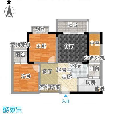 芸峰天梭派62.20㎡二期5/6号楼标面积6220m户型
