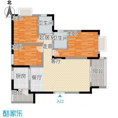 黔源蓝湖星宇117.03㎡一期3号楼标准层G户型