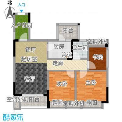 永缘城市交响77.20㎡一期4号楼标准层户型