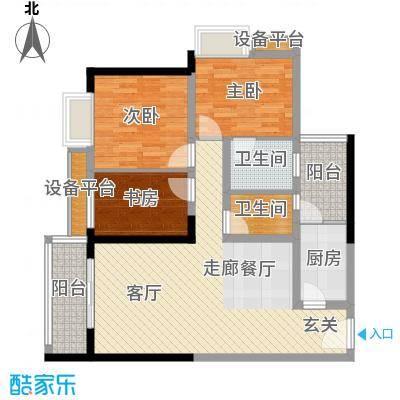 学林佳苑84.65㎡A161面积8465m户型