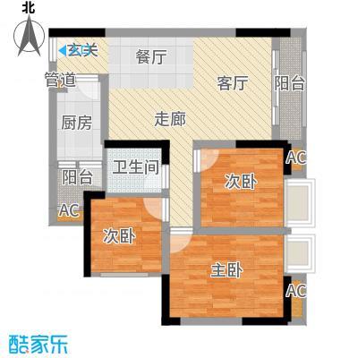 七彩景秀81.13㎡一期2号楼标准层A户型