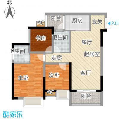 贝蒙天地锦轩77.37㎡一期3号楼标准层A5户型
