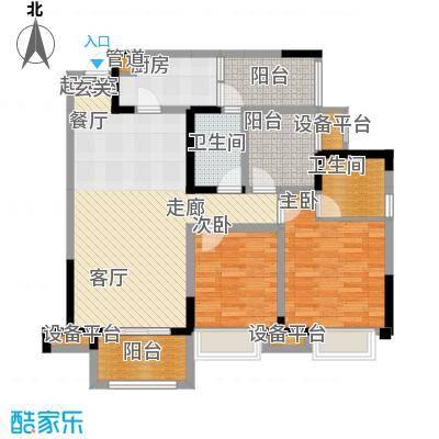 东原D7区86.96㎡四期1/2号楼标准层D户型