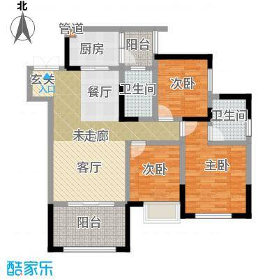 晋愉天意93.79㎡一期3栋A(标面积9379m户型