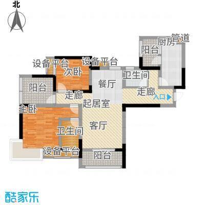 东原D7区90.45㎡四期6号楼标准层D4号房户型