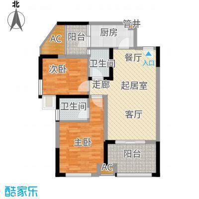 合川宝润国际79.39㎡二期1、7号楼标准层C户型