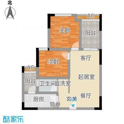 合川宝润国际69.90㎡二期1、7号楼标准层G户型