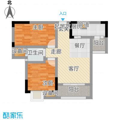 泽瑞琥珀天成63.03㎡一期1/2/3号楼标准层A2户型